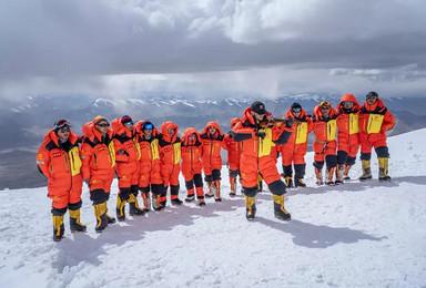 凯途高山 慕士塔格 7000米入门:夏尔巴向导+珠峰执行标准(18日行程)