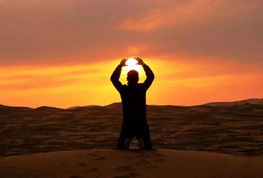 中秋 腾格里沙漠 一生必去的旅行(3日行程)