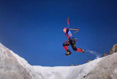 凯途高山 6168米雀儿山 冰壁攀爬体验 珠峰级团队保障(8日行程)
