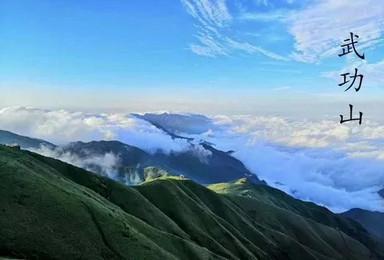 10月2号 10月4号国庆武功山徒步穿越赏高山草甸(3日行程)