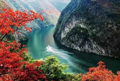 三峡徒步,穿越最美长江三峡,近距离体验巴楚风情(7日行程)