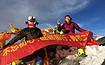 [初级雪山攀登] 四姑娘山二峰 你人生的第一座5000米雪山(5日行程)
