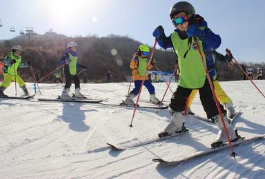 西安青少年滑雪冬令营,滑雪教学,双板教学,寒假5期时间任选(4日行程)