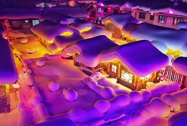 最美雪景   雪乡·雪谷·雾凇岛·林海雪原徒步穿越,童话世界(3日行程)