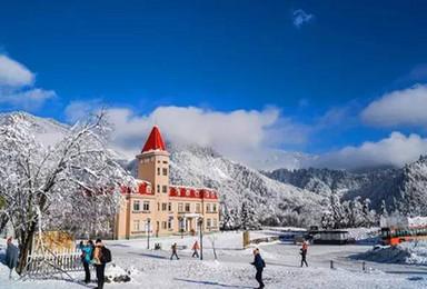 西岭雪山滑雪纯玩之旅 三环内接 包含门票(1日行程)