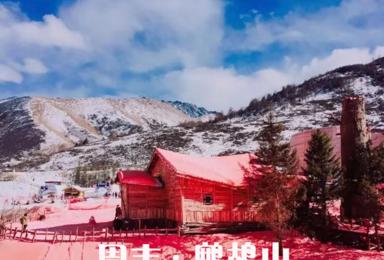 [冬季丨鹧鸪山]冰雪奇缘—甘堡,桃坪,鹧鸪山滑雪三日游(3日行程)