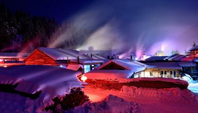 哈尔滨 亚布力激情滑雪 徒步风轮雪山 中国雪乡之旅(4日行程)