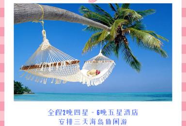 重庆出发(海口集合),2020春节海南三亚8.5日自驾(9日行程)