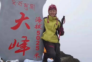 四姑娘山东哥为您定制2021年四姑娘山大峰攀登计划(3日行程)