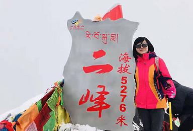 四姑娘山东哥为您定制2021年四姑娘山二峰攀登计划(3日行程)