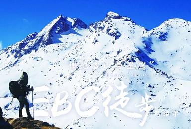 凯途高山 EBC徒步+珠峰大本营体验+罗布切峰攀登计划(16日行程)