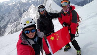 贡嘎南坡金银山 难度大于那玛峰 6000米晋级雪山 早鸟优惠(8日行程)