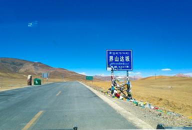 穿越丙察察 阿里 新藏线 独库公路 G219最美的自驾公路(25日行程)