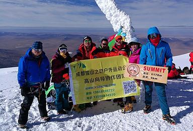 2020年 青海玉珠峰南坡6178米 攀登计划(6日行程)