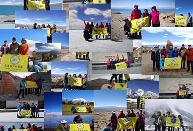 2021无阿里不西藏 神山 神湖 秘境展琼冰川独家发行(15日行程)