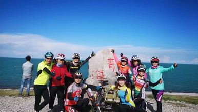 青海湖自行车租赁骑行团(旺季)(5日行程)