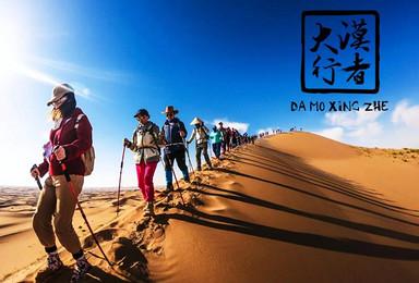 大漠行者-腾格里沙漠七湖连穿,轻装徒步摄影(4日行程)