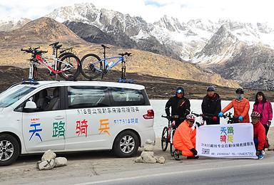 318川藏线全程骑行专业后勤车保障服务(24日行程)