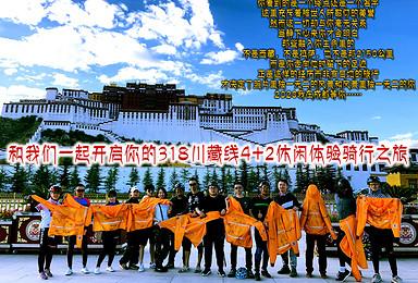 天路骑兵2020年318川藏线4+2休闲体验骑行组队计划(12日行程)