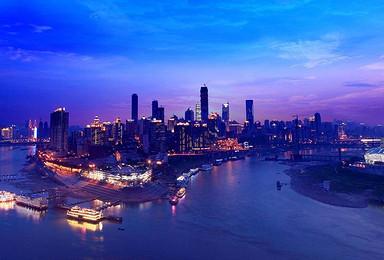 重庆|畅游5D魔幻之都 武隆喀斯特世界遗产地(5日行程)