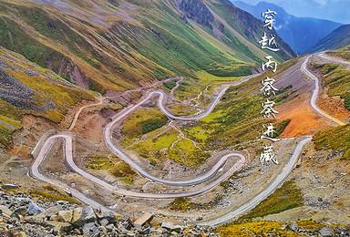 丙察察进藏终极穿越之旅 墨脱 拉姆拉错 羊湖 圣地拉萨(12日行程)