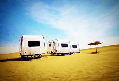 腾格里沙漠房车露营,沙漠烛光晚餐(2日行程)