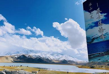 新疆南疆 罗布人库尔勒塔里木塔克拉玛干喀什塔县白沙湖阿克苏(12日行程)