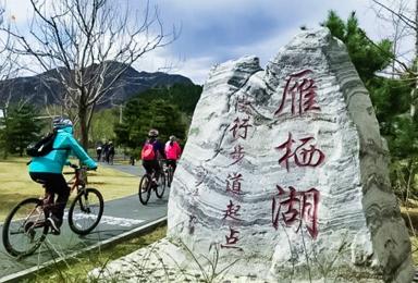 雁栖湖骑行 北京十佳骑行线路 雁栖湖环湖慢行骑行系统(1日行程)