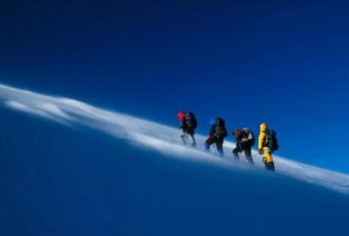 哈巴雪山攀登!勇挑5396登山爱好者的天堂,丽江出发(4日行程)