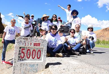 西藏以西,远眺珠峰,探索古格王朝,穿越阿里大北线13天之旅(13日行程)