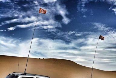丨越野体验丨越野车狂野穿越腾格里沙漠无人区 私享专车一日游(1日行程)