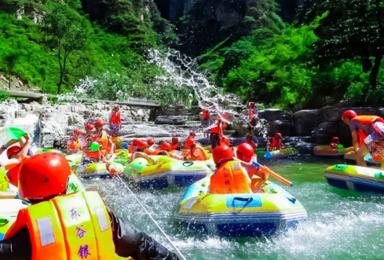 乐谷银滩漂流 华北第一漂 最大落差急速高山峡谷漂流体验(1日行程)