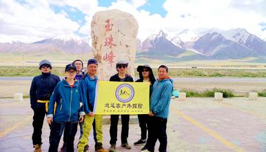 玉珠峰6178米 6000米初级雪山 登山训练阶梯(6日行程)