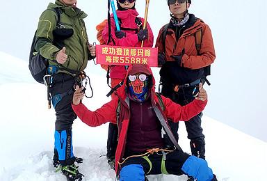 贡嘎卫峰5588米 那玛峰攀登全年计划(6日行程)