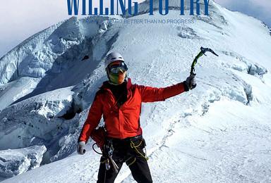2020贡嘎金银山海拔6410米,刷新人生新高度(9日行程)