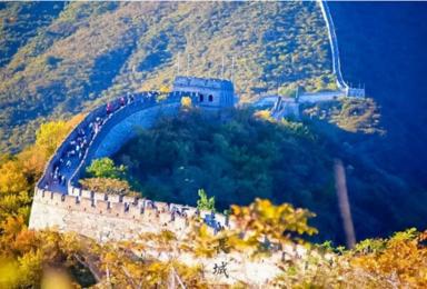 慕田峪长城 拍长城风景最美的地方-中国万里长城的其中著名一段(1日行程)