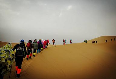 轻装徒步腾格里沙漠 五湖连穿 遇见你不曾见过的大漠风光(4日行程)