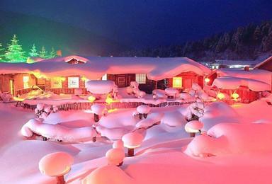 [冰雪梦幻7日]雪地温泉+5S滑雪+徒步梦幻雪乡(7日行程)