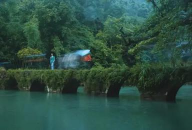 [雷山苗年]2020跟我一起去贵州过苗年(6日行程)