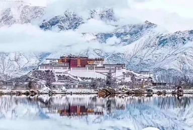 春节特辑  走进西藏  迎新贺岁 过不一样的藏年(6日行程)