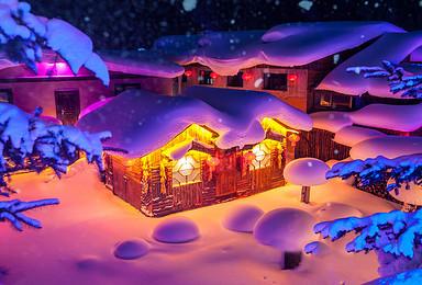 冰雪梦幻精品撒欢 5S滑雪 探秘长白山 雪山轻徒步穿越 雪乡(7日行程)