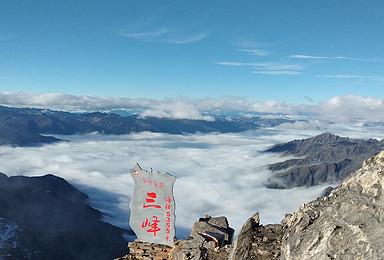 1 1协作配比 四姑娘雪山之巅三峰5355登山培训计划(4日行程)