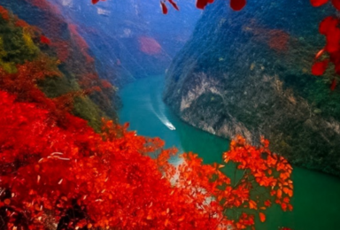长江三峡 红叶醉三峡 中国最红的秋季美景之一,感受三峡风韵(2日行程)