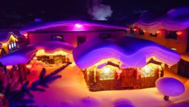 雪乡 穿越林海雪原(雪谷-雪乡)-走进童话世界-赏醉美雾凇岛(3日行程)