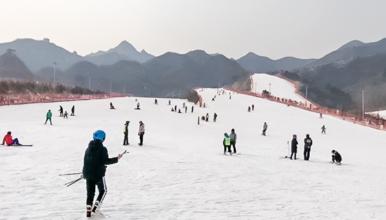 怀北滑雪 国际范滑雪场-北京周边雪质最好风景最美(1日行程)