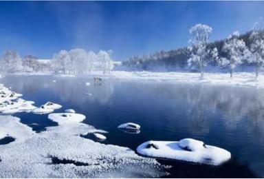 雪国列车 童话阿尔山 雪村火山温泉(6日行程)