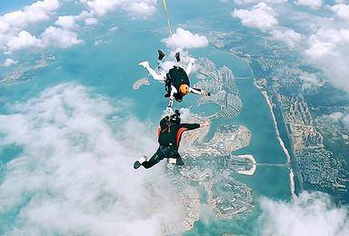 海南三亚儋州高空跳伞[4000米高度+俯瞰海花岛](1日行程)