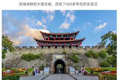 [滇西全景]大理+丽江+玉龙雪山+香格里拉+泸沽湖 休闲旅行(7日行程)
