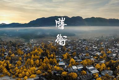 大理诺邓 腾冲银杏村 热海 和顺古镇 瑞丽 暖阳之旅(7日行程)