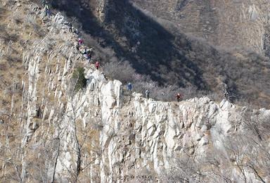 北京户外野狼新年第一走:十大夺命线路之-狗牙山一日穿越。(1日行程)